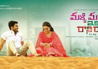 M Tollywood Movies MP3 Audio Songs List | Telugu MP3 Songs ..