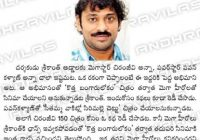 Mahaandhra Telugu News Telugu Cinema News Andhra News ..