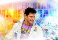 Mahesh the king of tollywood – king of tollywood