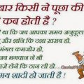 MARRIAGE QUOTES IN HINDI ABOUT DAUGHTERS image quotes at ..