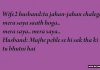 Marriage SMS – Marriage Quotes in Hindi, SMS, Quotes, Pics ..