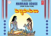 Marriage Songs From Telugu Films Songs Download: Marriage ..
