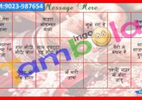 Marriage Songs Hindi No Prize Kukuba in Wedding theme – marriage songs hindi