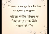 marriage songs hindi | wedding songs | ladies Sangeet ..