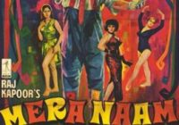 Mera Naam Joker – Wikipedia – dj bollywood film