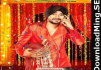 Meri Shadi Karao (2013) MP3 Songs,Soundtracks,Music Album ..