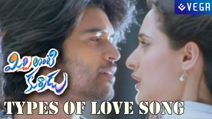Permalink to Five Important Life Lessons Tollywood Love Songs Taught Us