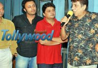 Mon Re (2010) : Cast And Crew Details | Bengali Tollywood ..