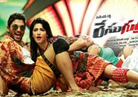 Most Awaited Telugu Films in 2014 – tollywood new movies