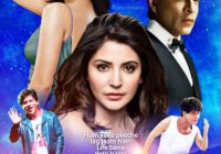 Movie Information – bollywood new movie download