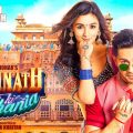 Movie Posters, Bollywood Wallpapers Hd, Bollywood Movie Hd ..
