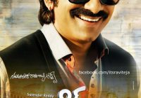 Mp3 Songs Free Download Telugu: Kick2 Telugu Songs Free ..