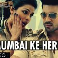 Mumbai Ke Hero Zanjeer Movie Song – XciteFun