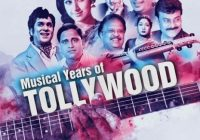 Naa Hrudayamlo MP3 Song Download- Musical Years of ..