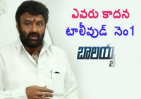 Nanadamuri Balakrishna No1 Hero In Tollywood || టాలీవుడ్ ..