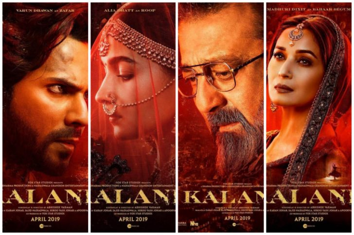 Permalink to Ten Ways On How To Get The Most From This Which New Bollywood Movie