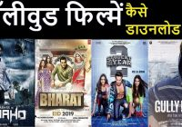 New bollywood movie torrent site | 17 Torrent Sites for ..
