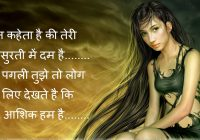 New Letest and best LOVE shayari hd photos And hd ..