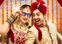 New poster of Sweetiee Weds NRI movie – Bollywood latest ..
