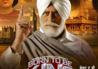 New Punjabi Movies Release Dates movie online in english ..