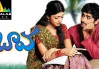 New Telugu Full Movies Hd Download – itroflarp-mp3 – latest tollywood movies free download