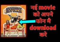 New Website to Download Latest Movies Of 2019 || Bollywood ..