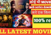 New website to download letest movie of 2019 latest ..