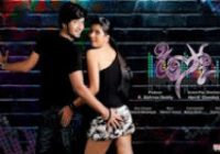 Nikhil Ringtones – Disco Ringtones – Tollywood Telugu ..
