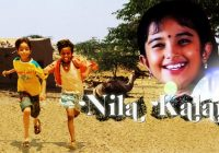 Nila Kalam Latest Hindi Dubbed Tollywood Movie | New Hindi ..