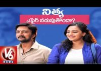 Nitya Menon Affair With Kannada Hero Sudeep | Tollywood ..
