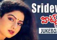 Non Stop Sridevi Best Back 2 Back Video Songs Jukebox ..