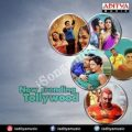 Now Trending Tollywood Songs Free Download – Naa Songs – tollywood mp3 songs download
