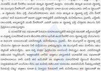 number 1,tollywood,chiranjeevi,number one game,tollywood ..