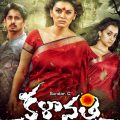 Online Tollywood Movies, Release Dates, Box Office, Telugu ..