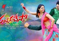 P Tollywood Movies MP3 Audio Songs List | Telugu MP3 Songs ..