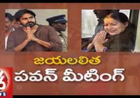 Pawan Kalyan To Meet Jayalalithaa | To Protect Telugu ..