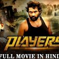 Players 2018 New Released Full Hindi Dubbed Movie   Full ..