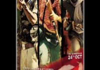 Poster Of Hindi Movie Chakravyuh (2012) Free Download Full ..