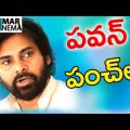 Power Star Pawan Kalyan Tollywood | Mp3Ford