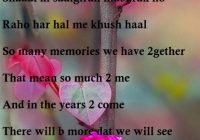 QUOTES FOR 25TH WEDDING ANNIVERSARY WISHES IN HINDI image ..