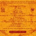 QUOTES FOR WEDDING CARDS IN HINDI image quotes at ..