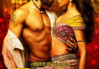 Ram Leela (2013) Hindi Movie Download Free | Muzicbd4u