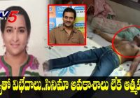 Reasons Behind Tollywood Comedian Vijay Sai Suicide ..