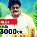 Richest South indian movies superstars actors and their ..