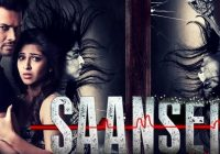 Saansein upcoming new hindi horror movie 2016   First look ..