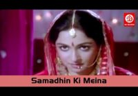 Samadhin Ki Meina | Bollywood Wedding Songs | Bahu Ki ..