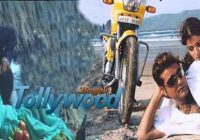 Sangram : Cast And Crew Details   Bengali Tollywood Movies ..