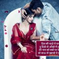 """Search Results for """"Dosti Shayari Image Download .."""