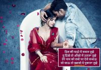 "Search Results for ""Dosti Shayari Image Download .."
