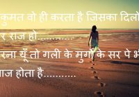 "Search Results for ""Sad Shayri Download"" – Calendar 2015 – bollywood wallpaper with shayari"